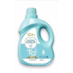 ta洗植物酵素皂露全国批发招代理