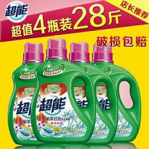 超能洗衣液厂家批发价格表图片