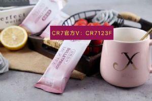 喝cr7防弹咖啡影响睡眠吗|cr7防弹咖啡和果冻哪里买图片