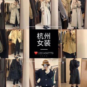 高端女装韩国女装一手货源厂家直销一件代发图片