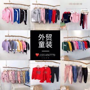 外贸工厂阿迪耐克高品质童装工厂免费代理一件代发接推广图片