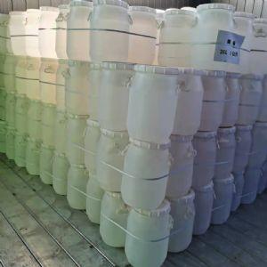 塑料桶酵素桶食品级带盖圆桶 25L化工桶密封废液桶储水桶