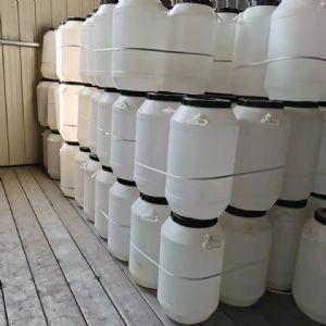 塑料桶酵素桶食品级带盖圆桶 60L化工桶密封废液桶储水桶