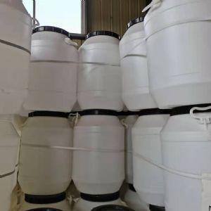 塑料桶酵素桶食品级带盖圆桶 50L化工桶密封废液桶储水桶特厚