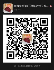 广州工厂著�计犯叩蛋�包厂家代理批发货源