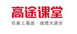2021高途初三全套�n程 �S天翼/��玉琦/郭志��等【�W�P分享】