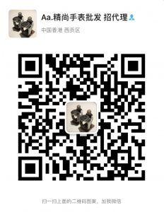 站西高�n名牌手表�S家�源-免�M招微商代理