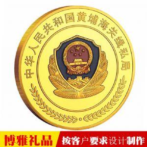 海�P退休�o念品 �_埠100周年�Y品 �氖潞jP30周年�s�u�o念章