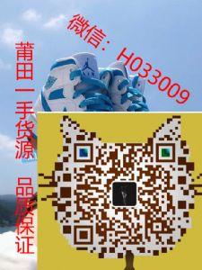 莆田工厂直销,耐克阿迪新百伦一手货源 微信:H033009图片