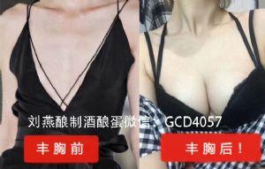 �⒀嗑漆�蛋真的能�S胸�� 就要安全健康 自然�S�M的身材