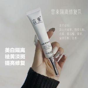爆款化妆品,源头供货!!!图片