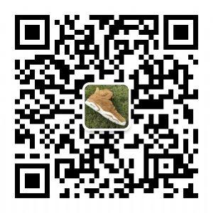 莆田工厂直销耐克新百伦阿迪达斯运动鞋服各类高端品牌招各渠道代理图片
