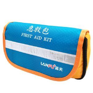便携旅行医药包药品包家用急救小药包应急小物品收纳包