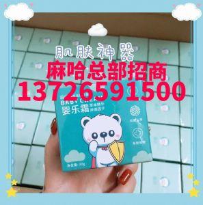 麻哈婴乐霜的代理价格多少钱一盒图片
