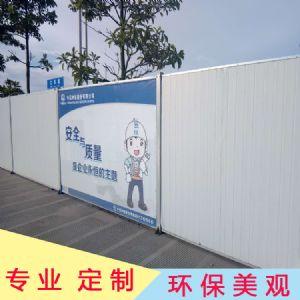 建筑工地临时隔离设施 白色泡沫夹心彩钢板围挡