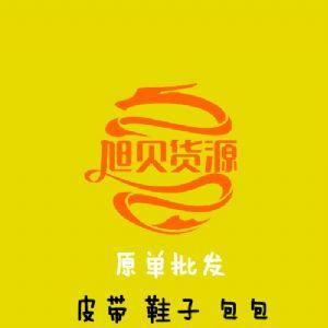 广州著�计犯叩�*工厂工厂直招代理,高端鞋子腰带衣服包包一件代发图片