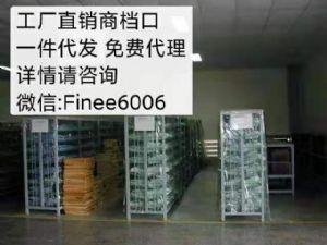 莆田鞋 鞋子耐克�痰ぐ⒌线_斯一件代�l微信Finee6006