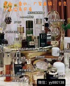 1.1高档大牌香水护肤品化妆品厂家直销 诚招代理一件代发批发