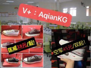 莆田鞋�S家�源 全�W低�r 耐克鞋 一件代�l微信Finee6006�D片