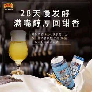 王老吉�羿似∑【瞥�榇�理配送多少箱啤酒?