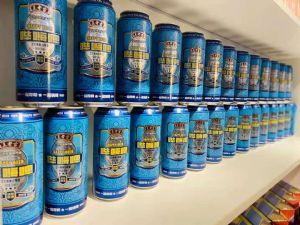 王老吉�羿似【��啤酒��^多久�造而成的?
