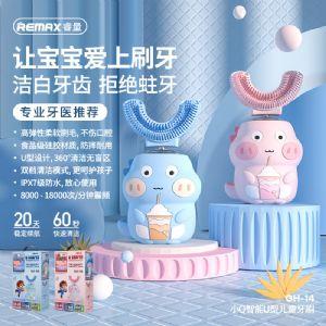 REMAX/睿量 新款小Q智能U型�和�牙刷�毛防水卡通��友浪�